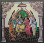 Gott Rama (m)