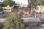 ... Raja Ram Tempel vom Chaturbhuj Tempel